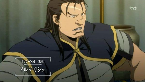 「アルスラーン戦記 風塵乱舞(2期)」2話 (8)