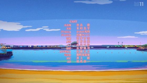 「ゾンビランドサガ リベンジ」3話感想 (83)