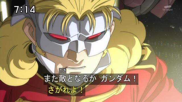 「機動戦士ガンダム UC」5話感想 (30)