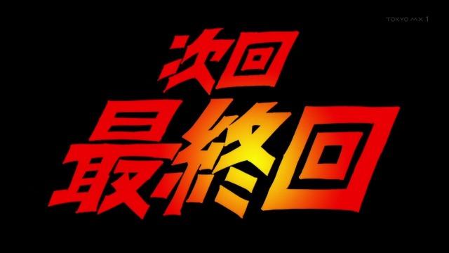 「プラネット・ウィズ」11話感想 (51)