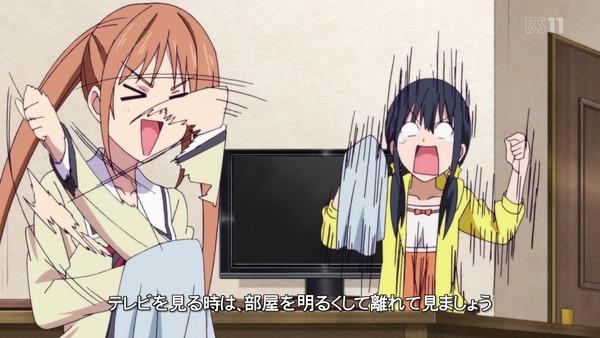 「アホガール」11話 (9)