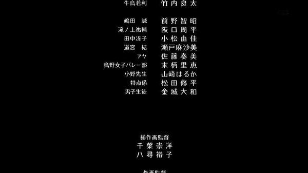 「ハイキュー!! セカンドシーズン」25話感想 (277)