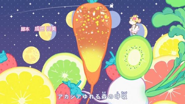 「アイカツスターズ!」第97話 (127)