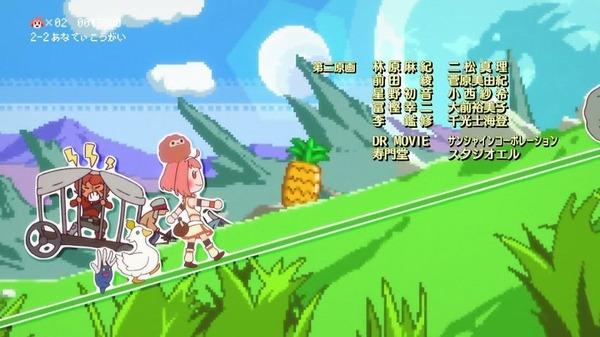 「神撃のバハムート VIRGIN SOUL」2話 (85)