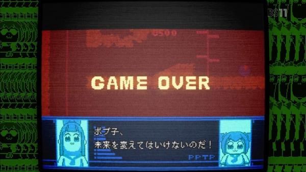 「ポプテピピック」4話 (34)