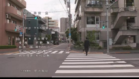 「孤独のグルメ Season9」3話感想 (152)