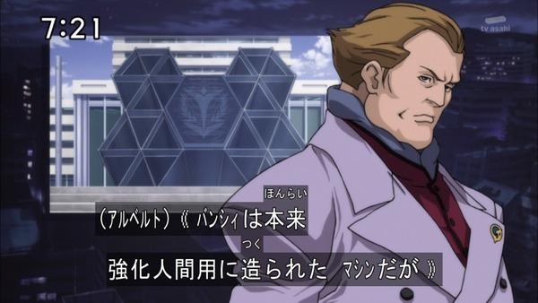 「機動戦士ガンダム UC0096」16話 (34)