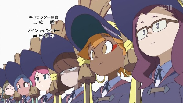 「リトルウィッチアカデミア」14話 (10)