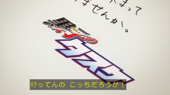 銀魂 (77)