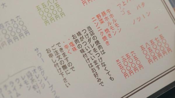 「孤独のグルメ Season6」4話 (21)
