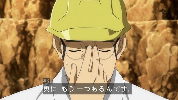 「機動戦士ガンダム 鉄血のオルフェンズ」 (40)