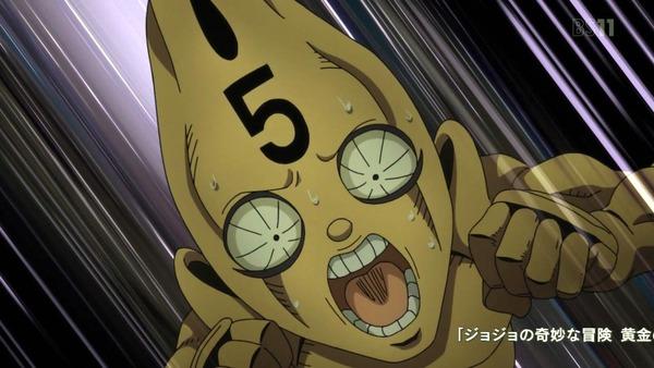 「ジョジョ 5部」第31話 (47)