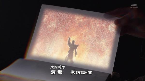 「仮面ライダージオウ」9話感想 (5)