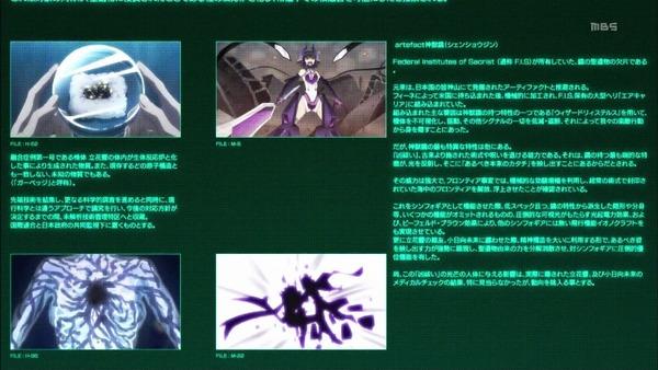 「戦姫絶唱シンフォギアAXZ」4期 13話 (52)