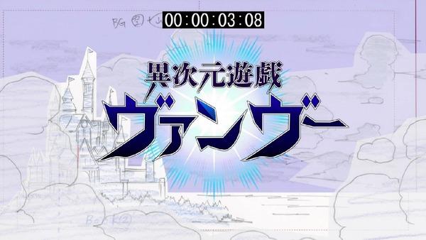「ポプテピピック」2話 (12)
