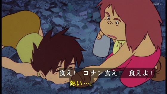「未来少年コナン」第4話感想 (56)