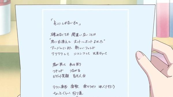 「アイカツフレンズ!」42話感想 (25)