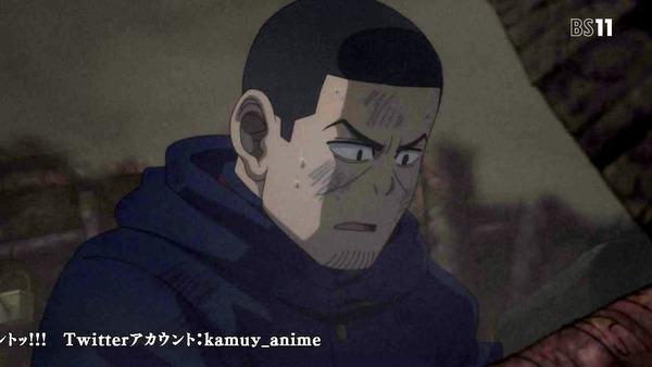 「ゴールデンカムイ」14話(2期 2話)感想 (84)