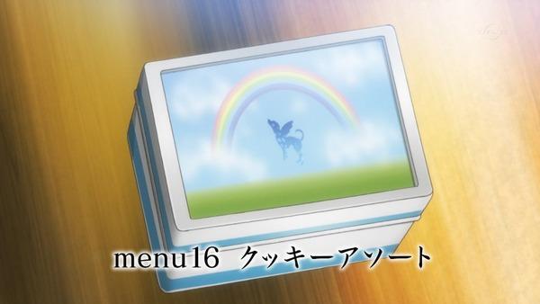 「異世界食堂」8話 (26)