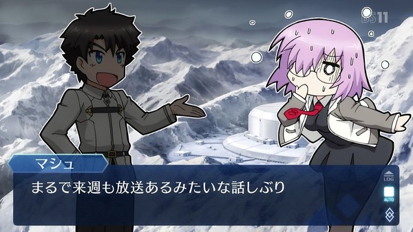 【FGO】「氷室の天地 ~7人の最強偉人篇~」 (2)