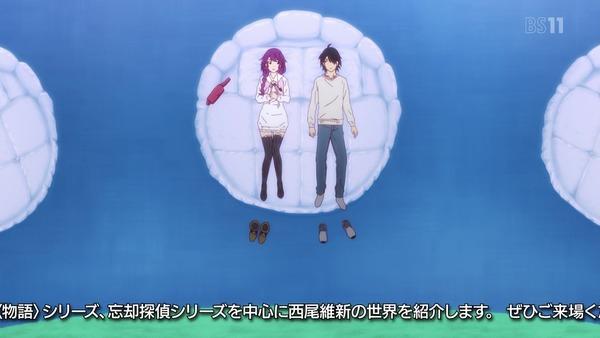 「終物語」まよいヘル/ひたぎランデブー (86)