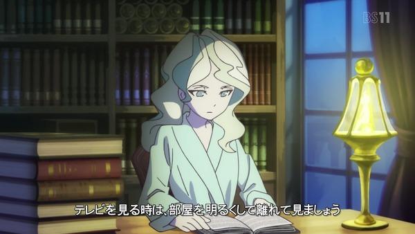 「リトルウィッチアカデミア」12話 (2)