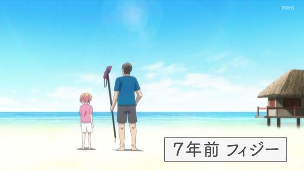 「ソウナンですか?」9話感想  (24)