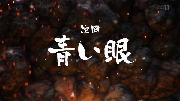 「ゴールデンカムイ」19話感想 (141)
