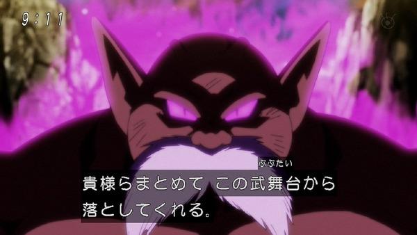 「ドラゴンボール超」126話 (8)
