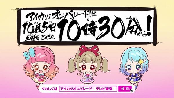 「アイカツフレンズ!」73話感想  (81)