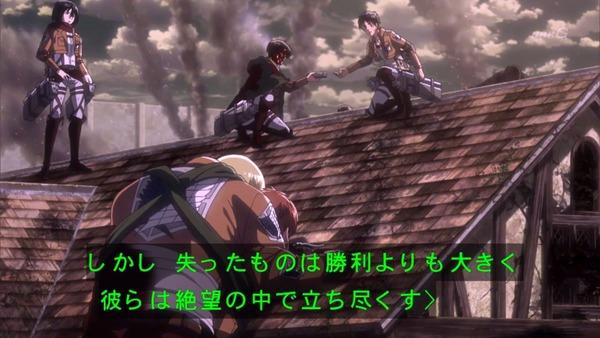 「進撃の巨人」54話感想  (74)