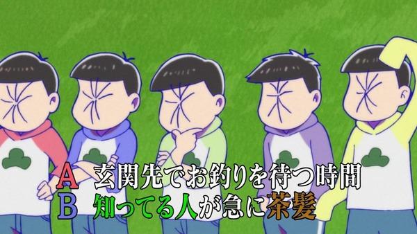 「おそ松さん」2期 15話 (42)