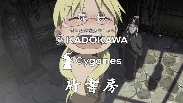 「メイドインアビス」2話 (73)