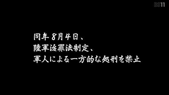 「ゾンビランドサガ リベンジ」9話感想 (55)