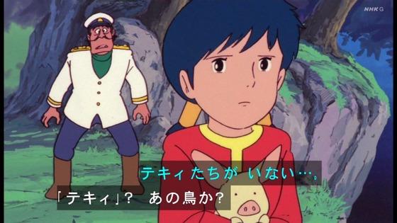 「未来少年コナン」第19話感想 画像  (83)