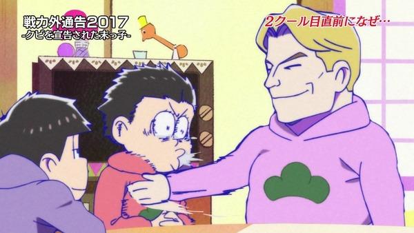 「おそ松さん」2期 13話 (65)
