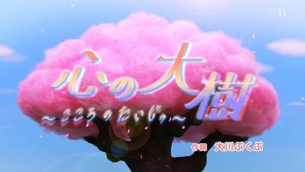「ポプテピピック」12話 (32)