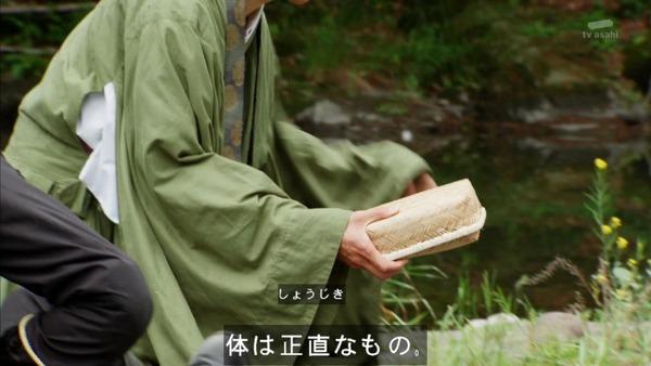 「仮面ライダーゴースト」38話 (21)
