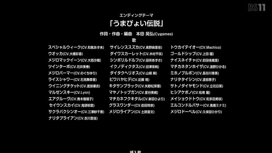 「ウマ娘」2期 13話感想(最終回) (133)