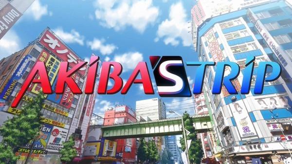 「AKIBA'S TRIP(アキバズトリップ)」 (3)