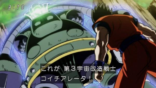 「ドラゴンボール超」120話 (24)