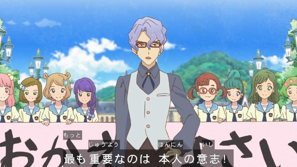 「アイカツスターズ!」第71話 (48)