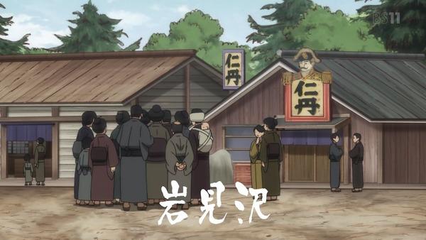 「ゴールデンカムイ」16話感想 (12)