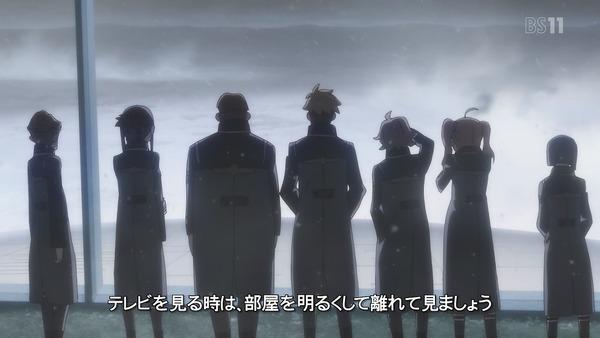 「ダーリン・イン・ザ・フランキス」12話 (3)