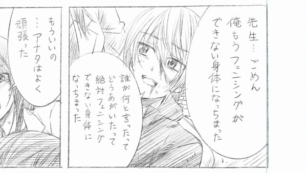 銀魂゜ (22)