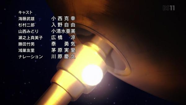 「氷菓」8話感想 画像  (89)