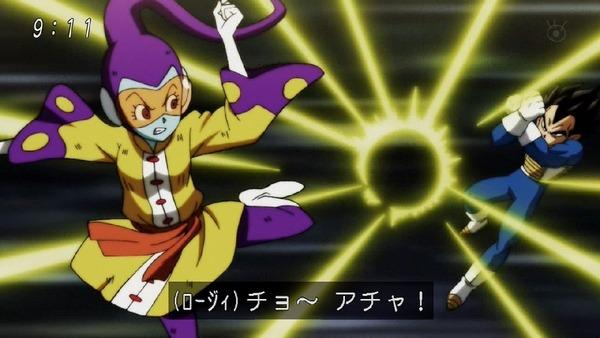 「ドラゴンボール超」110話 (16)