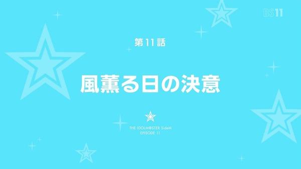 「アイドルマスター SideM」10話 (56)