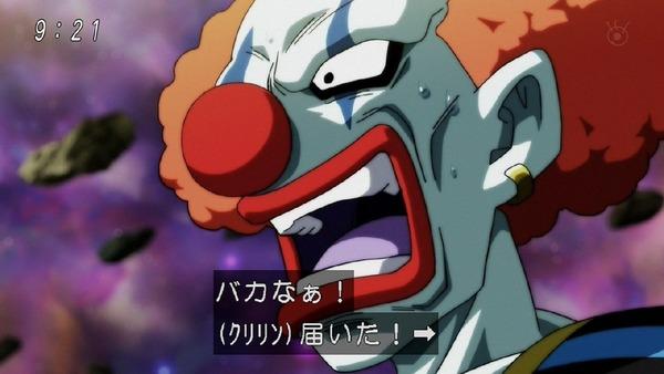 「ドラゴンボール超」129話 (32)