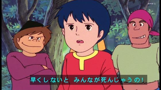 「未来少年コナン」第19話感想 画像  (98)